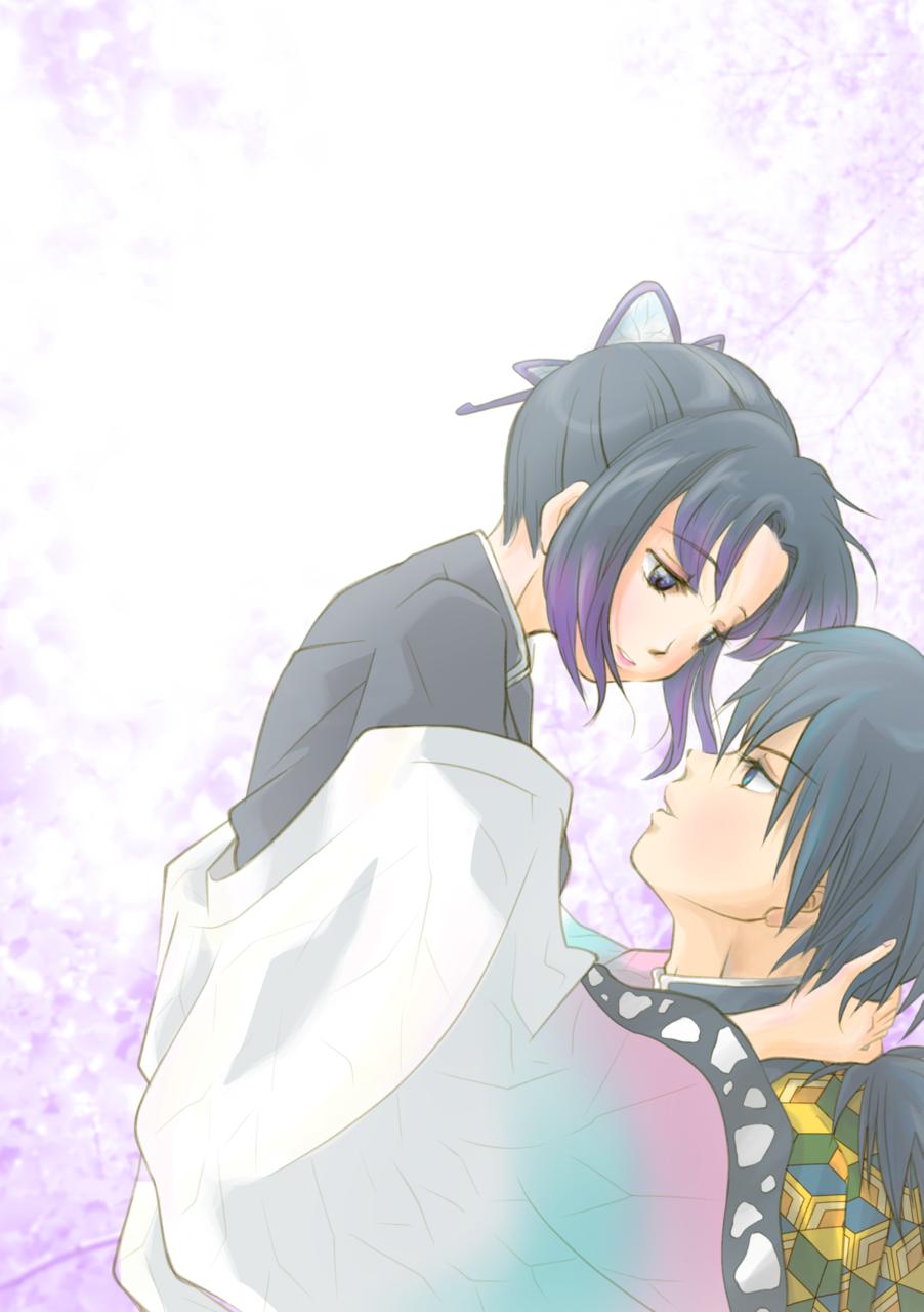 また触れることができたなら Illust of こも TomiokaGiyuu KimetsunoYaiba ぎゆしの KochouShinobu