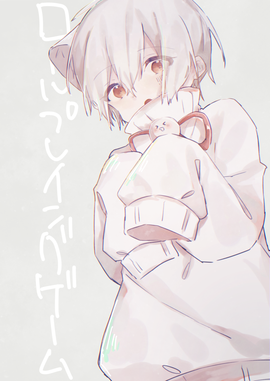 Illust of みぞれ white_hair kawaii animal_ears