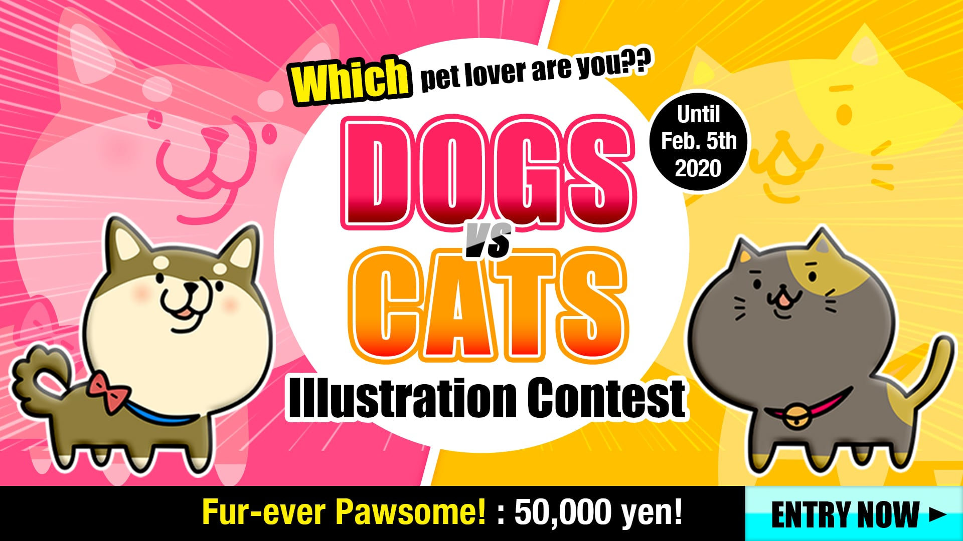 Which pet lover are you?!Dogs vs Cats Illustration Contest has started!