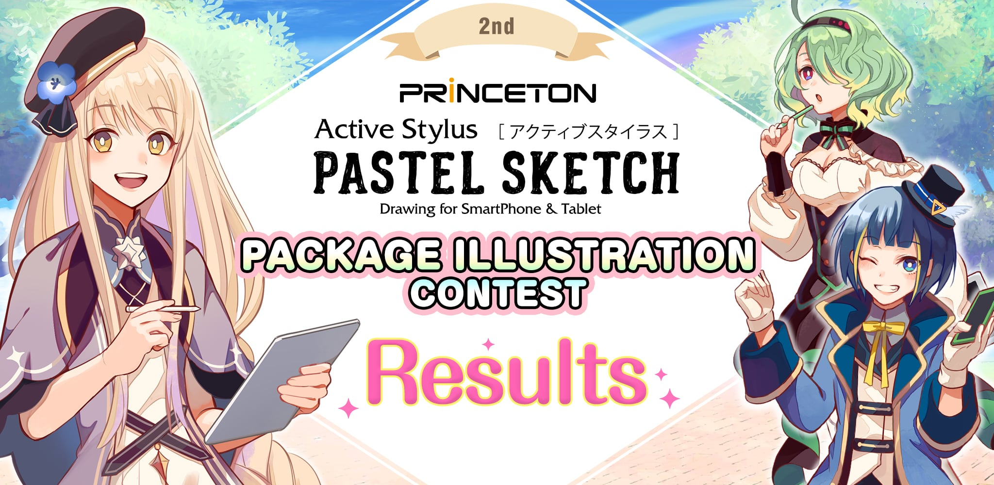 "2nd Active stylus pen ""PASTEL SKETCH"" package illustration contest Results 