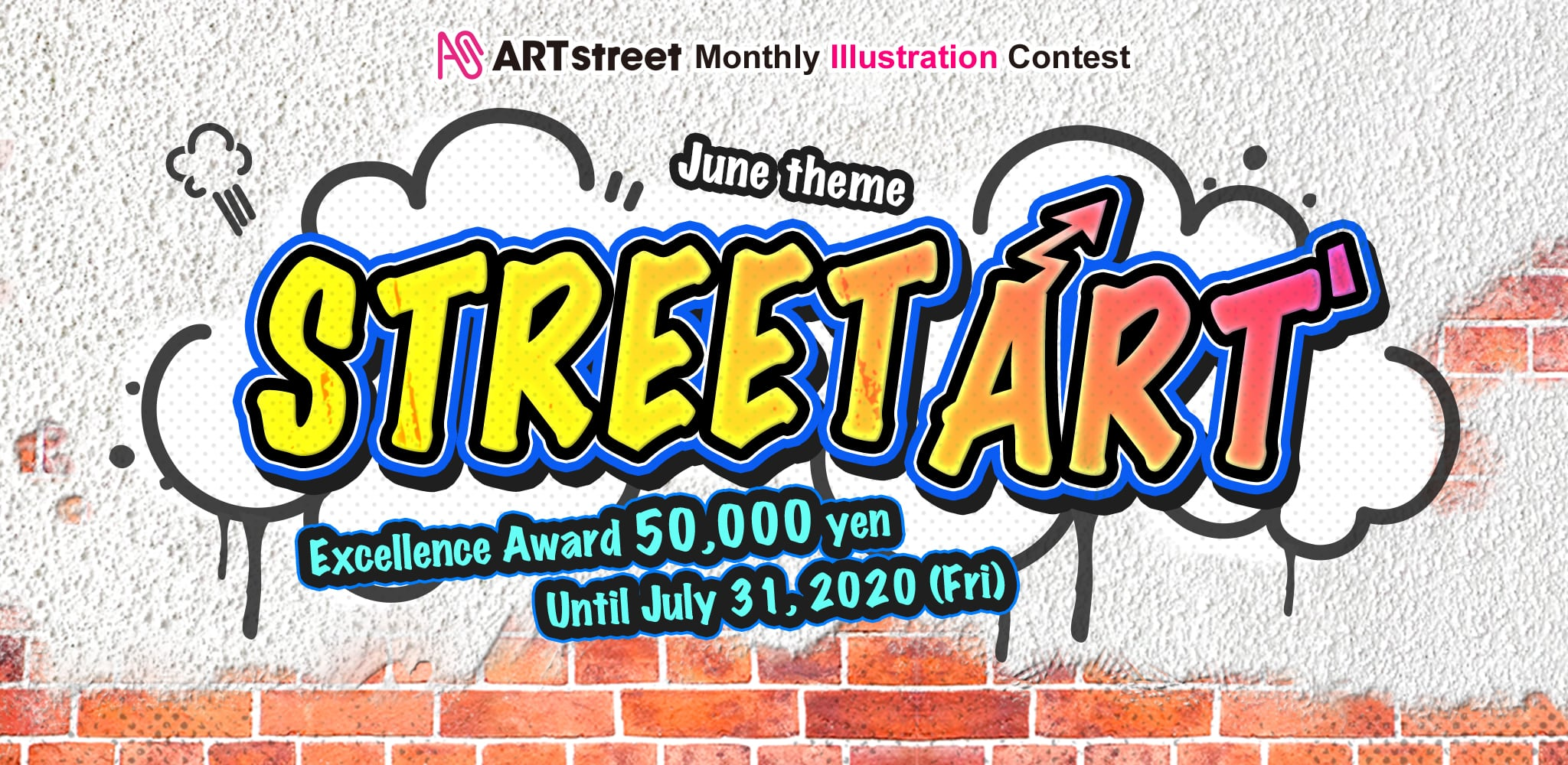 ART street Monthly Illustration Contest June Theme: Street art| Contest - ART street by MediBang