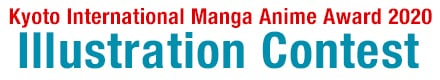Kyoto International Manga Anime Award 2020 Illustration Contest