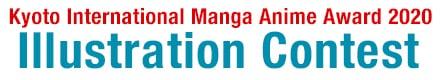Kyoto International Manga Anime Award 2020 Illustration Contest