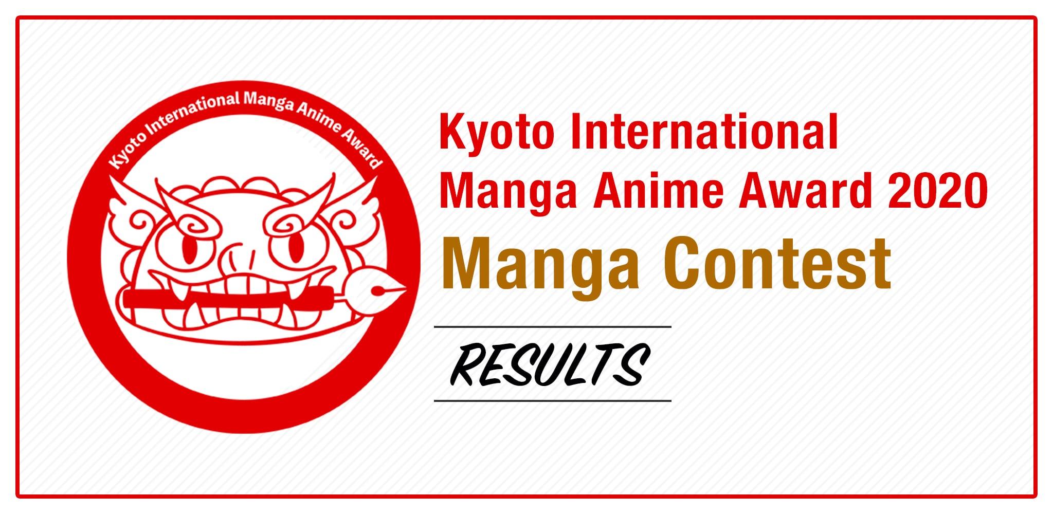Kyoto International Manga Award 2020 Results | Contest  - ART street by MediBang