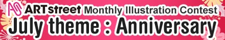 ART street Monthly Illustration Contest July Theme: Anniversary