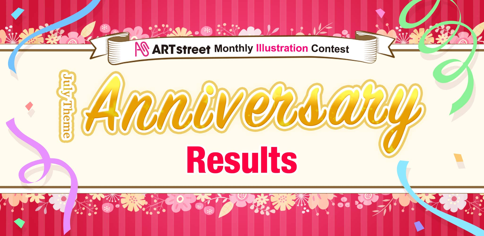 ART street Monthly Illustration Contest July Theme: Anniversary Results | Contest - ART street by MediBang