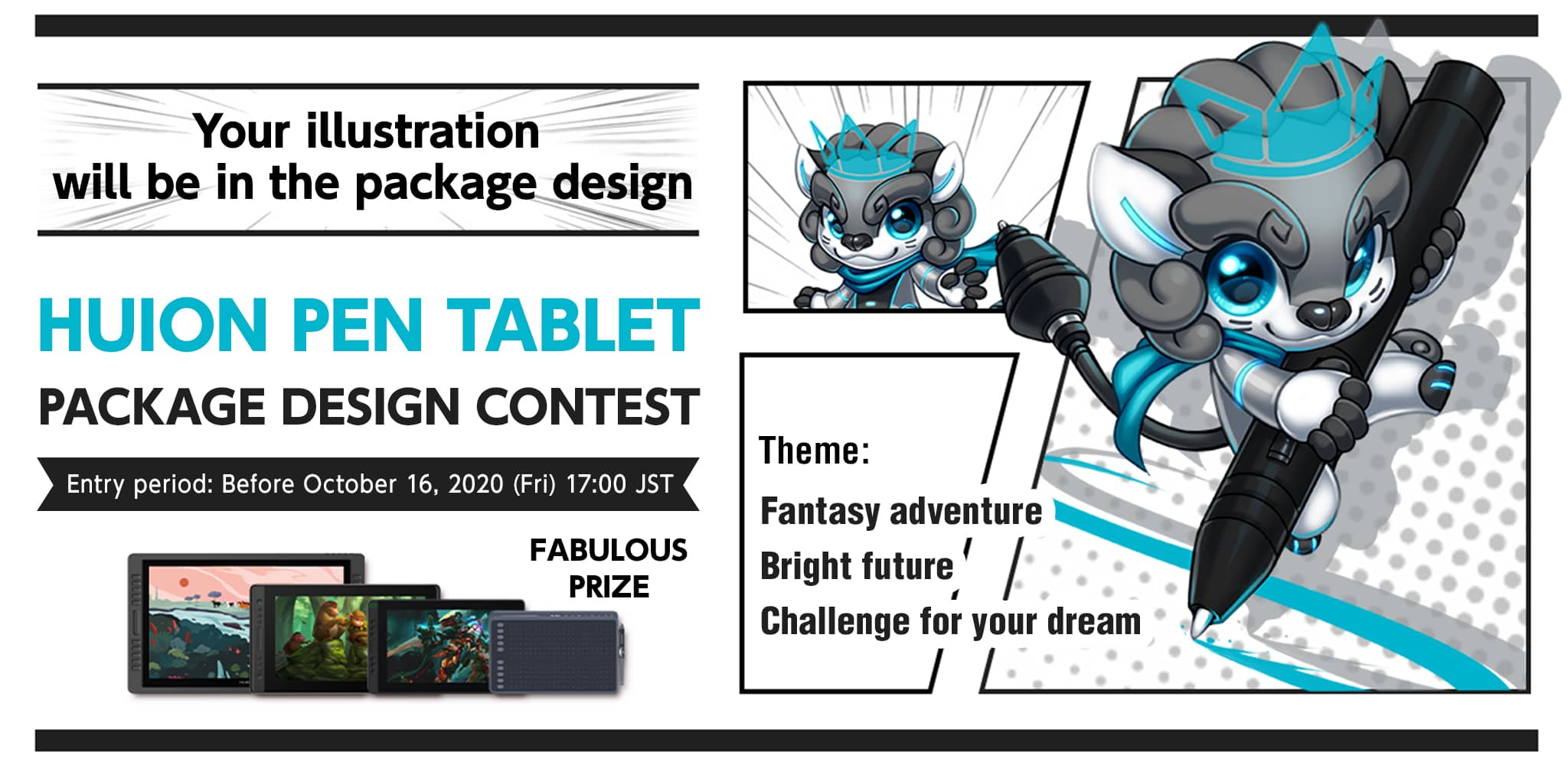 HUION Pen Tablet Package Design Contest