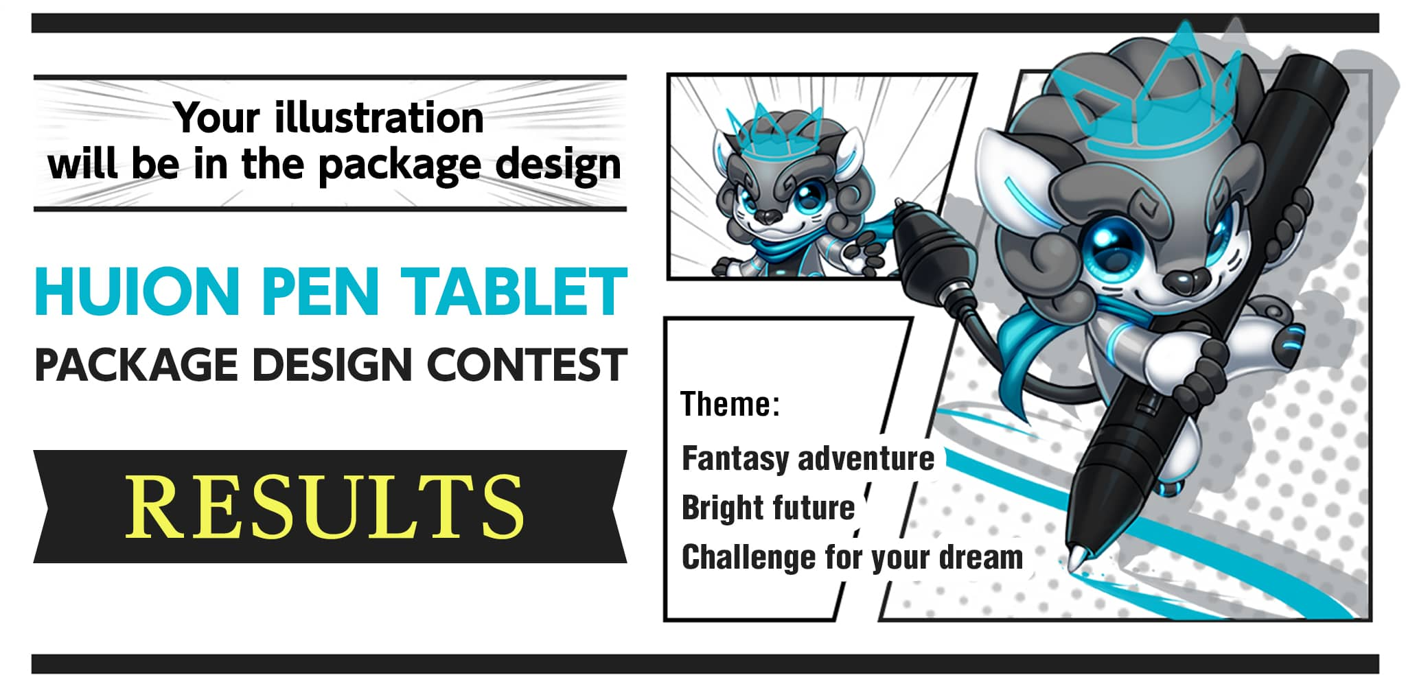 HUION Pen Tablet Package Design Contest Results | Contest - ART street by MediBang