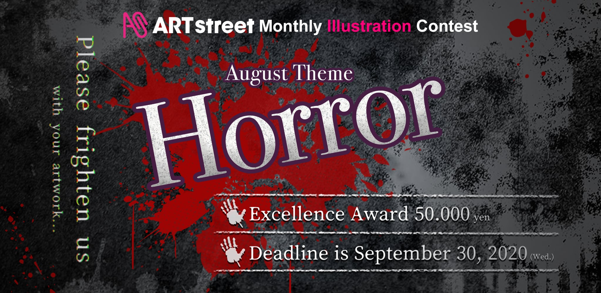 ART street Monthly Illustration Contest August Theme: Horror | Contest - ART street by MediBang