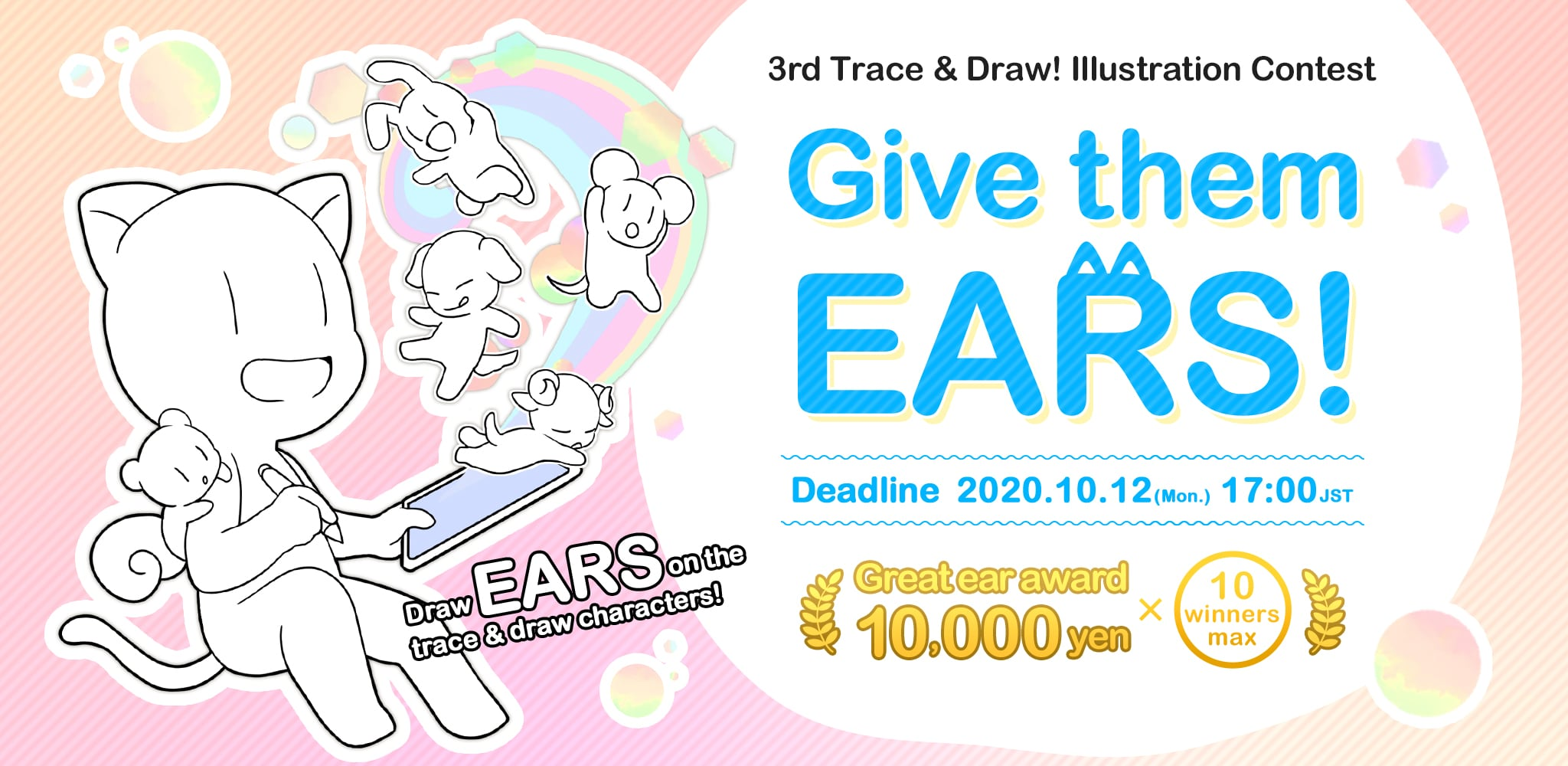 3rd Trace & Draw! Illustration Contest| Contest - ART street by MediBang