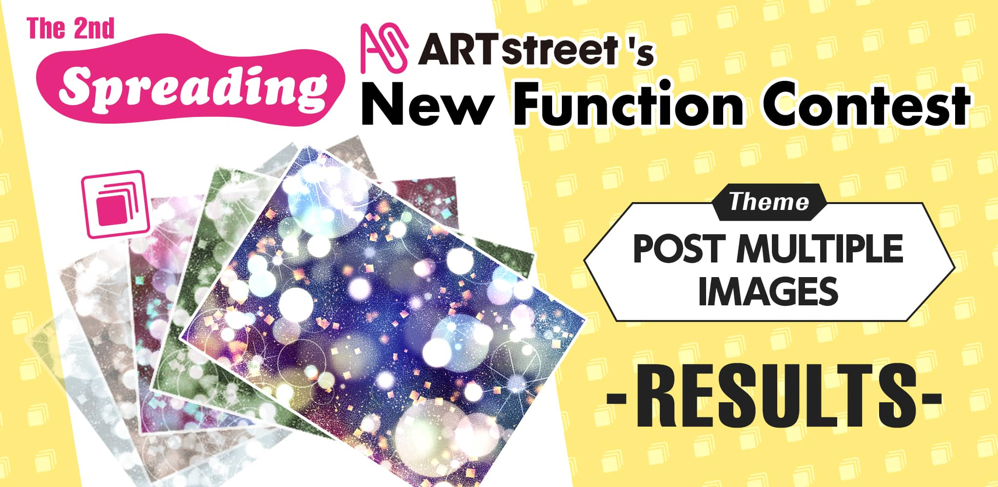 Spreading ART street's New Function Contest Round 2 Theme: Post multiple images| Contest - ART street by MediBang