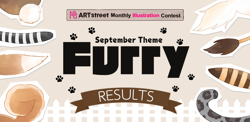 ART street Monthly Illustration Contest September Theme: Furry | Contest - ART street by MediBang