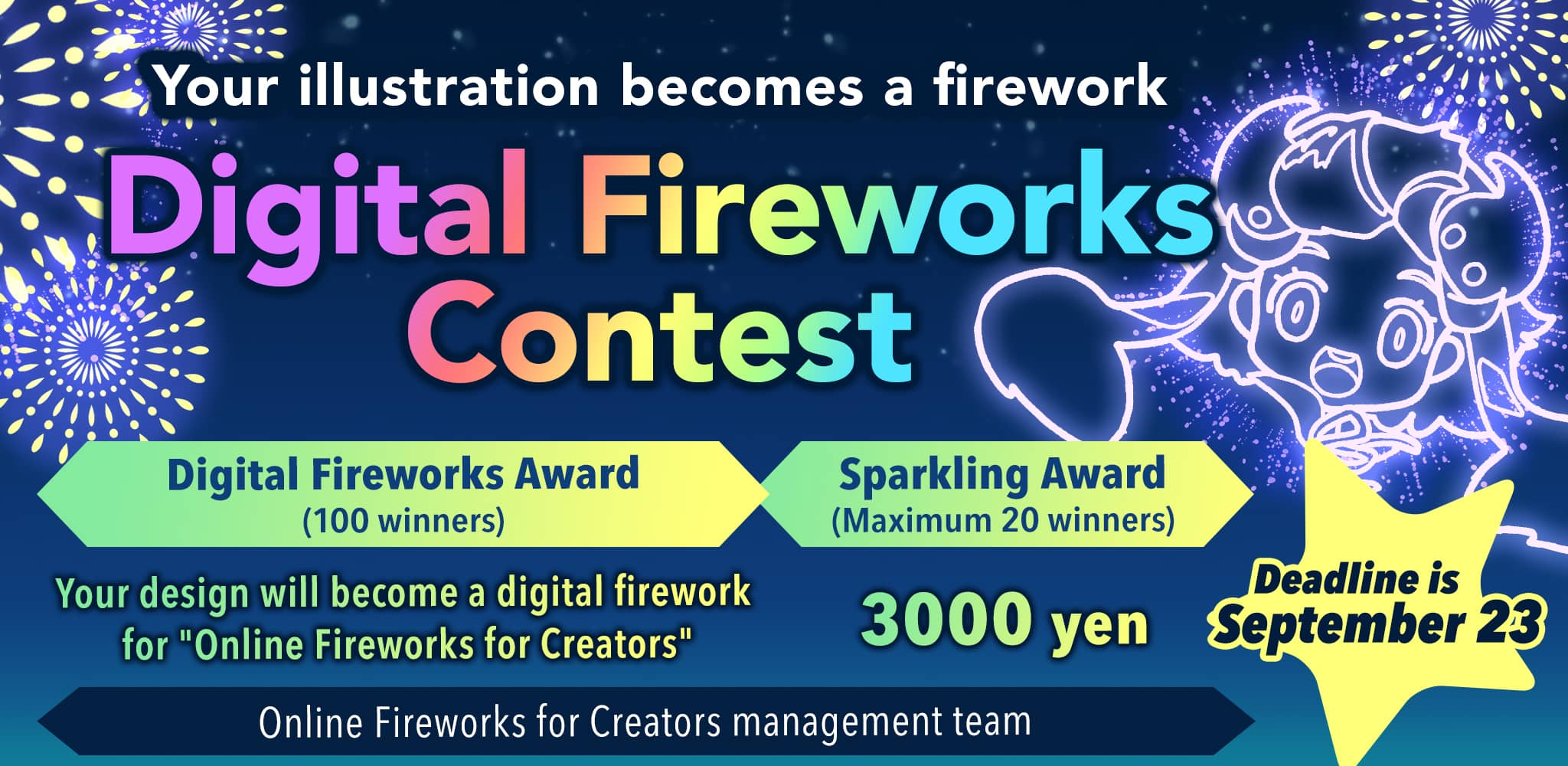 Digital Fireworks Contest| Contest - ART street by MediBang