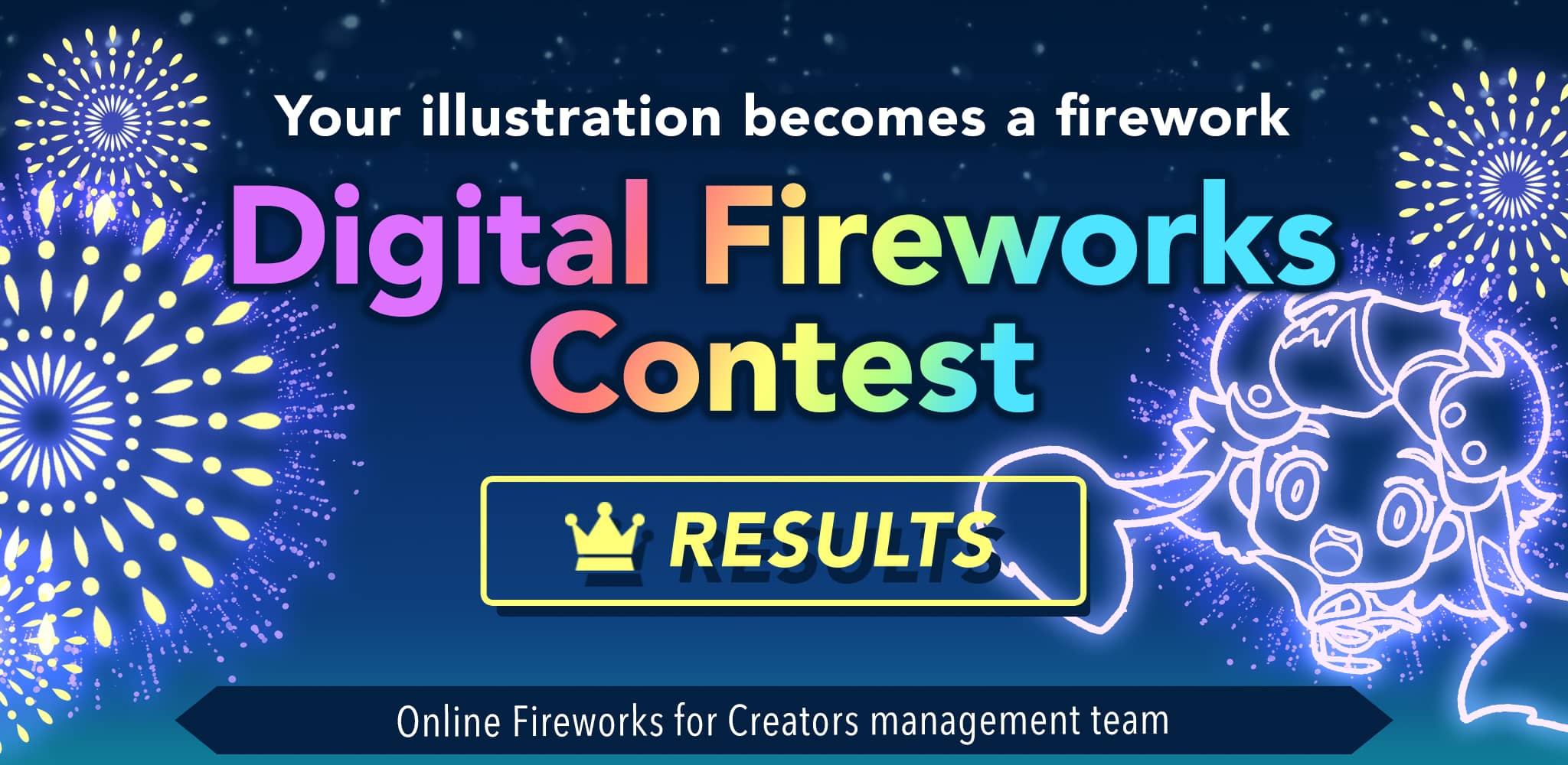 Digital Fireworks Contest Results | Contest - ART street by MediBang