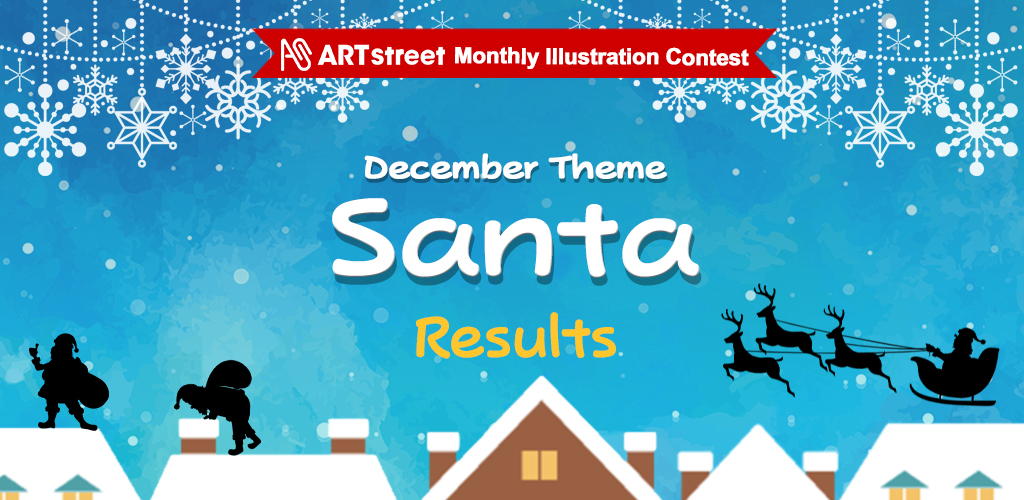 ART street Monthly Illustration Contest December Theme: Santa| Contest - ART street by MediBang