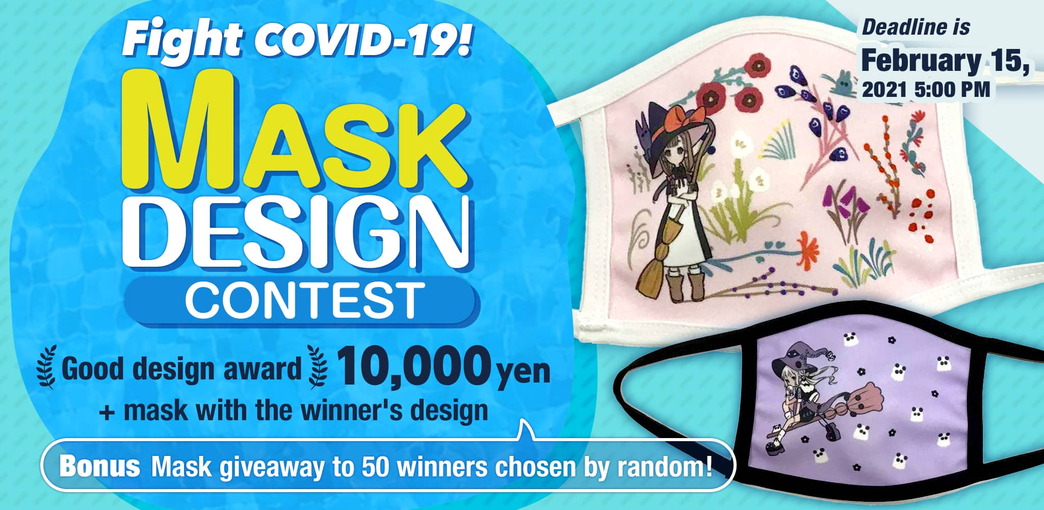 Mask design contest| Contest - ART street by MediBang