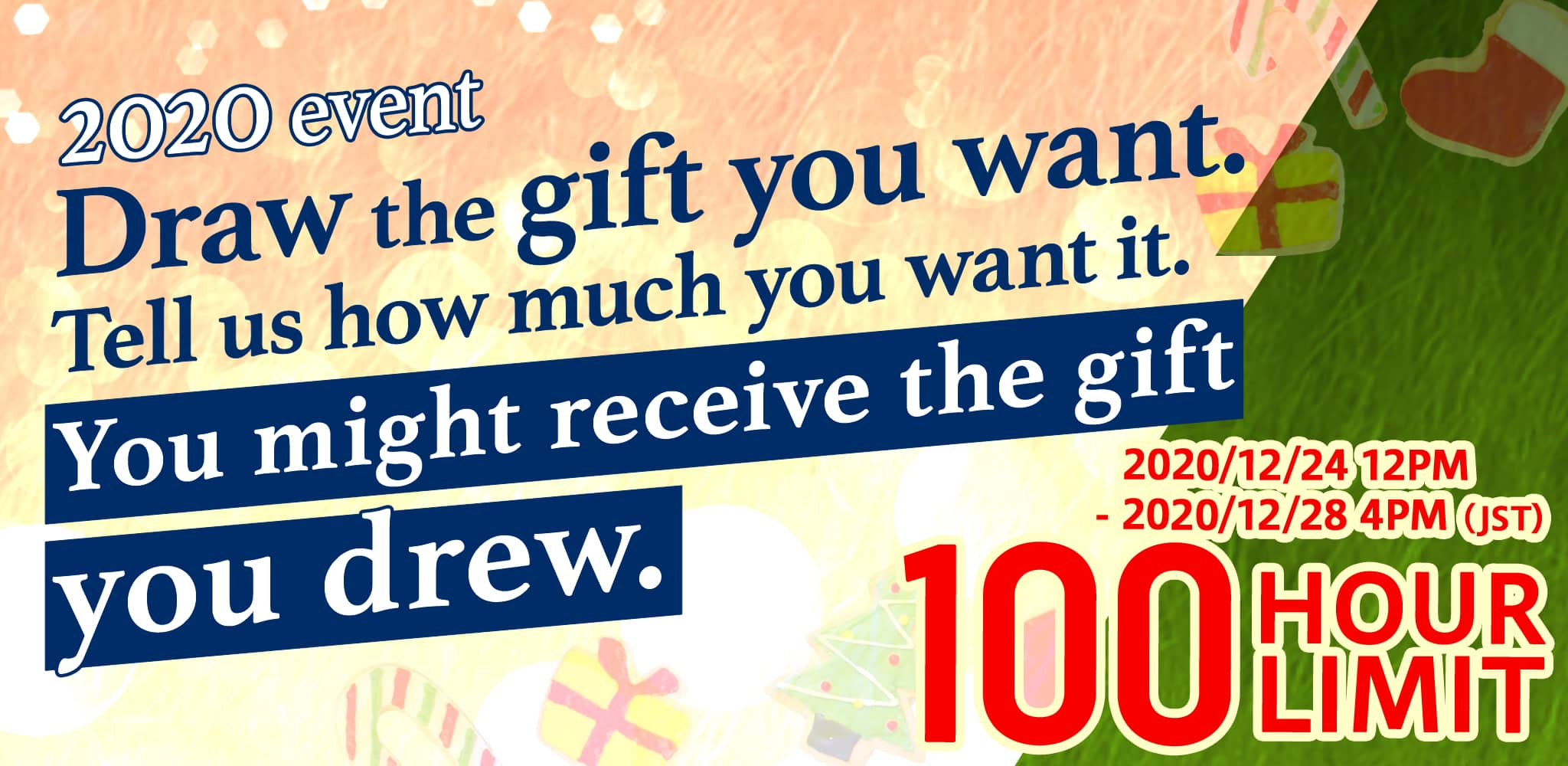 [100 hour limit] 2020 event - Draw the gift you want.  Tell us how much you want it.  You might receive the gift.