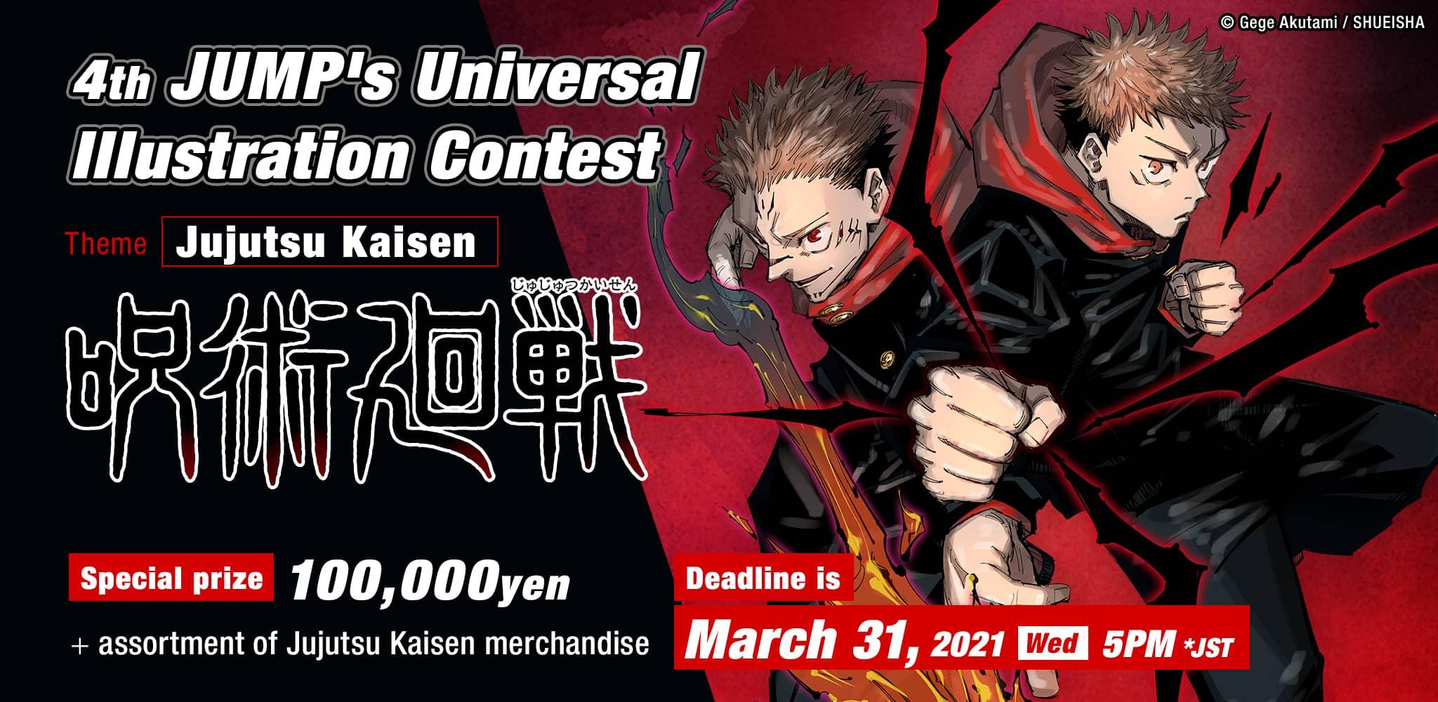 4th JUMP's Universal Illustration Contest Theme:  Jujutsu Kaisen