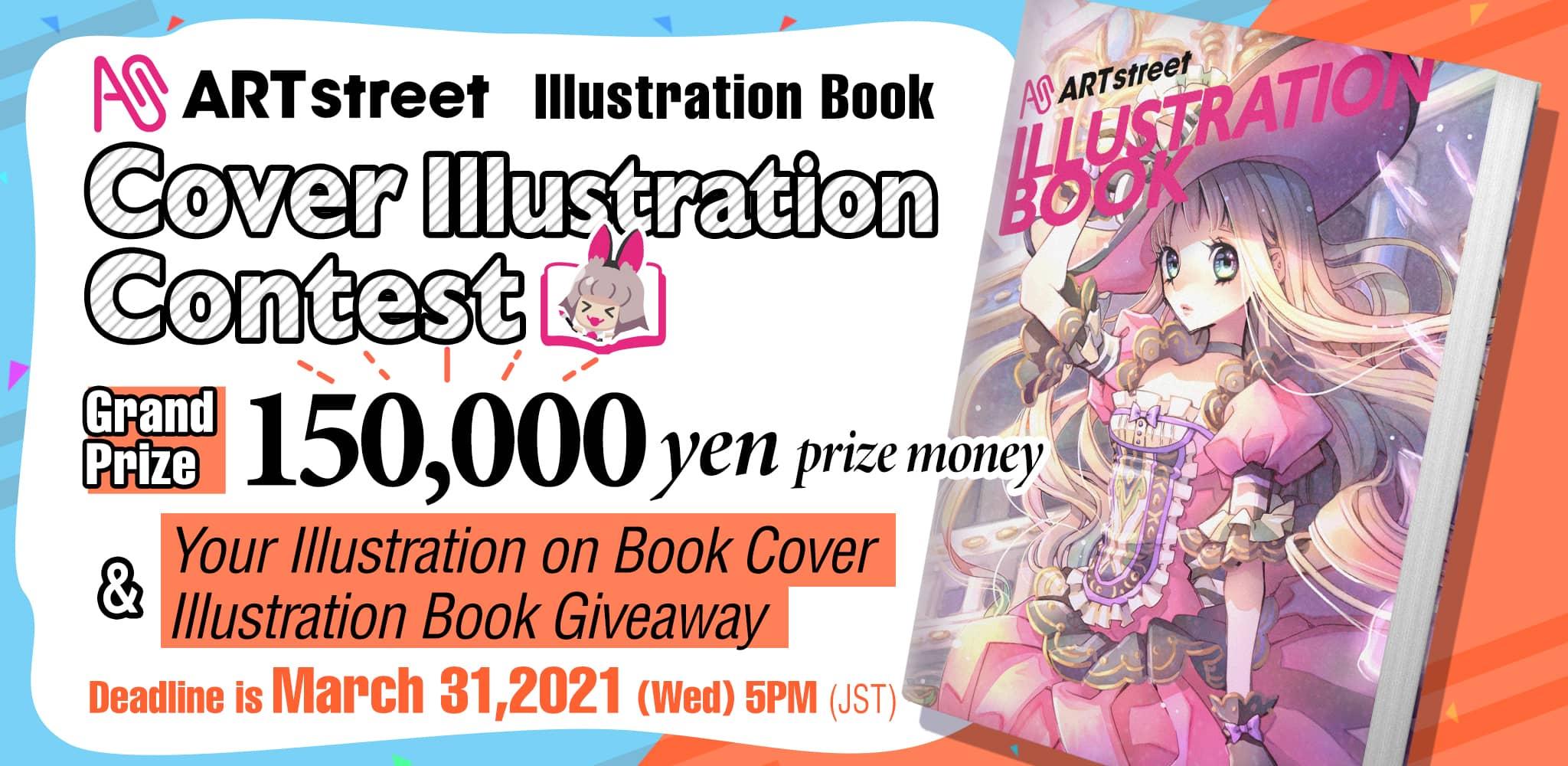 ART street Illustration Book Cover Contest