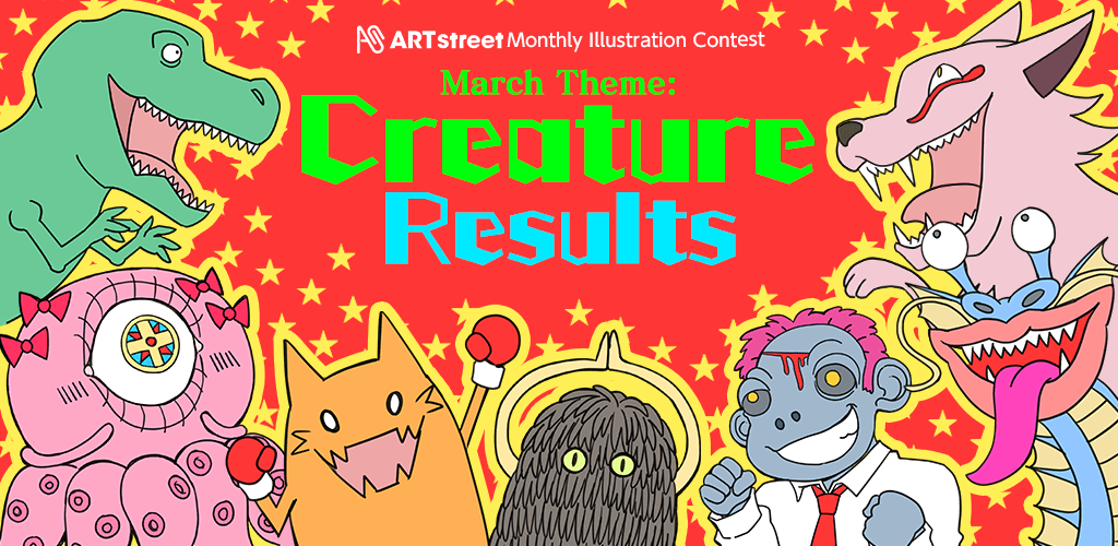 ART street Monthly Illustration Contest March Theme: Creature  Contest - ART street by MediBang