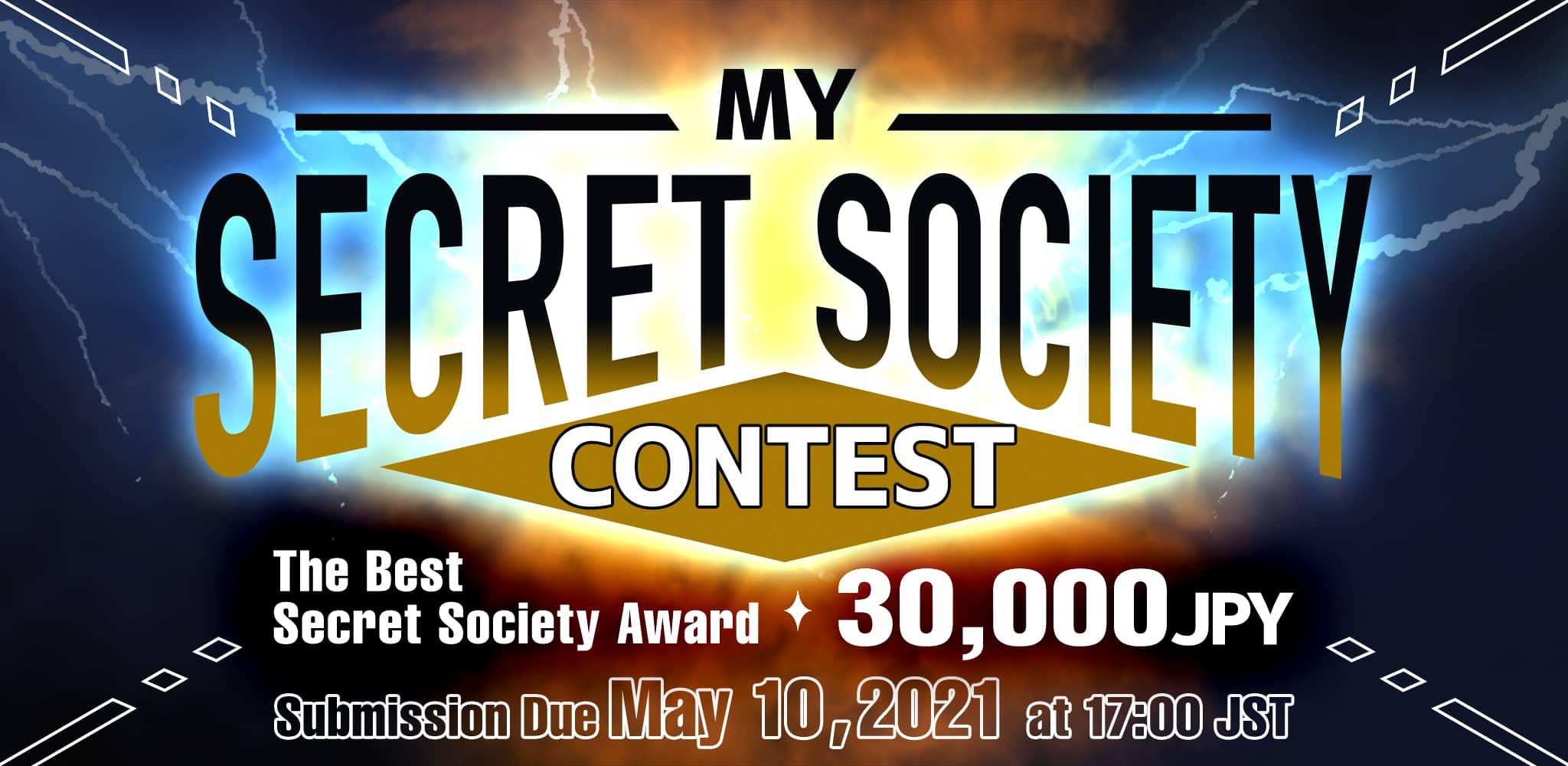 My Secret Society Contest