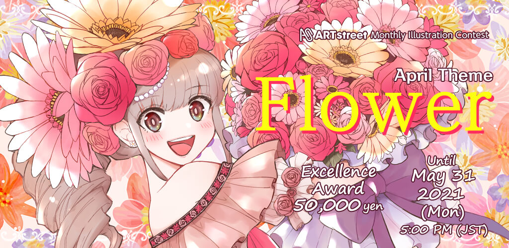 ART street Monthly Illustration Contest Theme For April: Flower