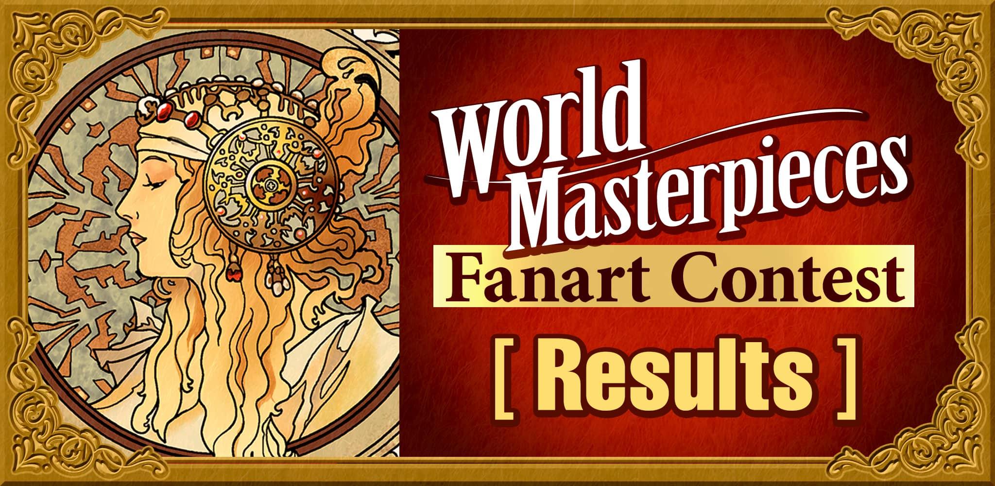 World Masterpieces Fanart Contest| Contest - ART street by MediBang