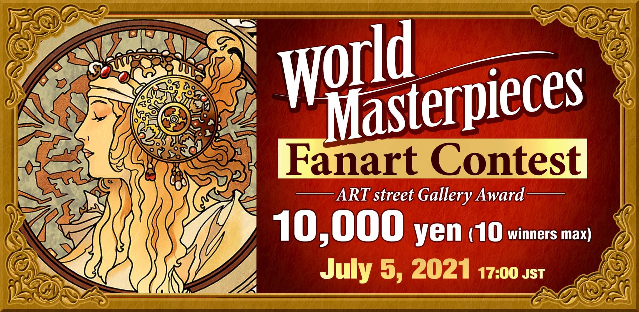 World Masterpieces Fanart Contest