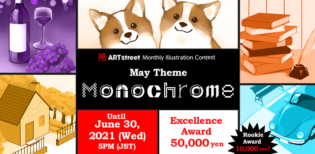 ART street Monthly Illustration Contest Theme For May: Monochrome