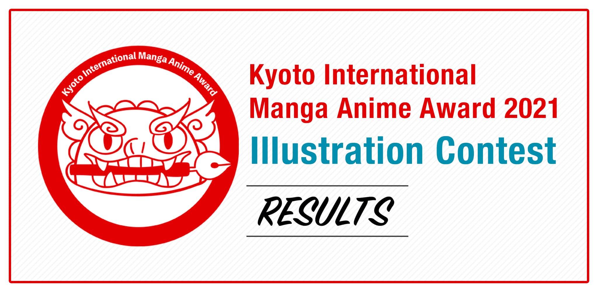 Kyoto International Manga Anime Award 2021 Illustration Contest  Contest - ART street by MediBang
