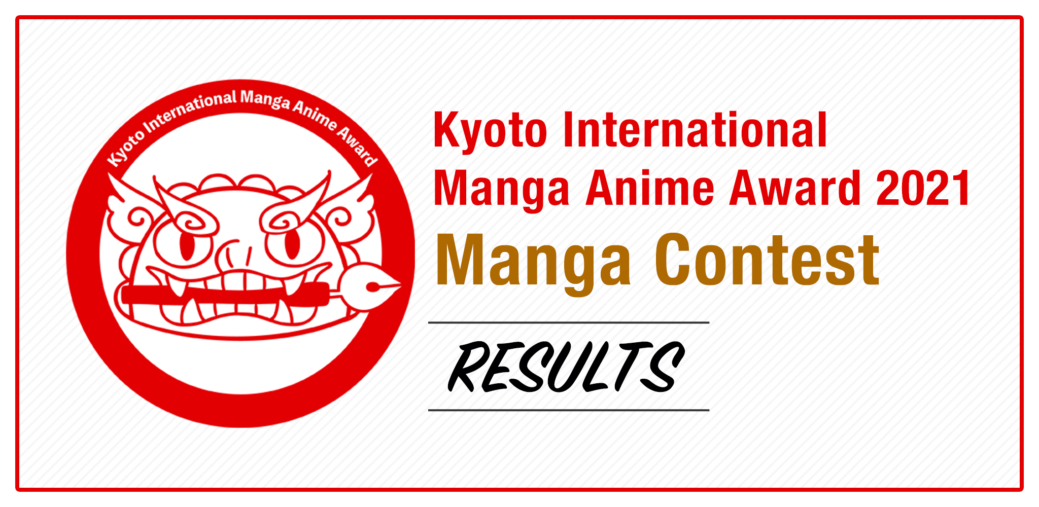 Kyoto International Manga Anime Award 2021 Manga Contest| Contest - ART street by MediBang