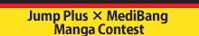 Jump Plus x MediBang Manga Contest