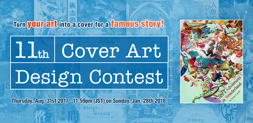 11th Cover Art Design Contest | Medibang!