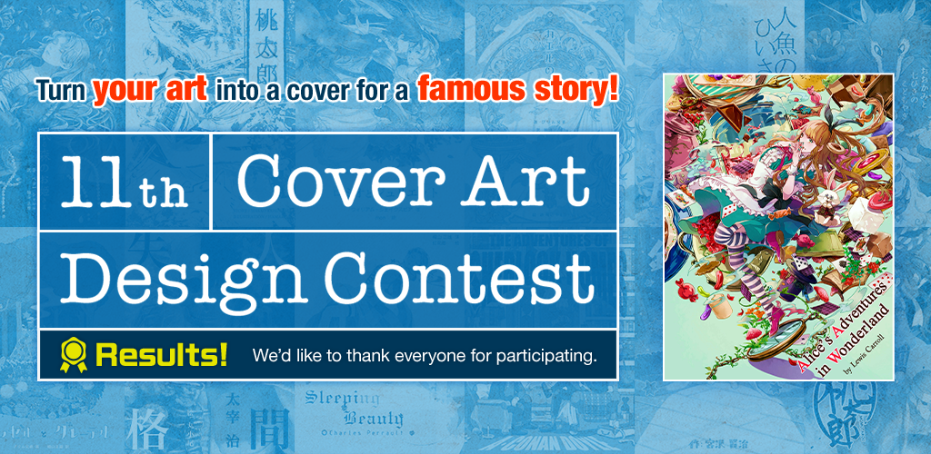 Results of the 11th Cover Art Design Contest! | Contests - MediBang!