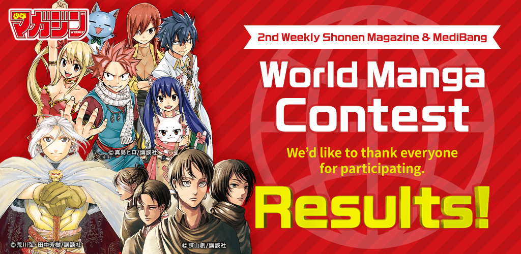 Results - 2nd Weekly Shonen Magazine & MediBang World Manga Contest | MediBang