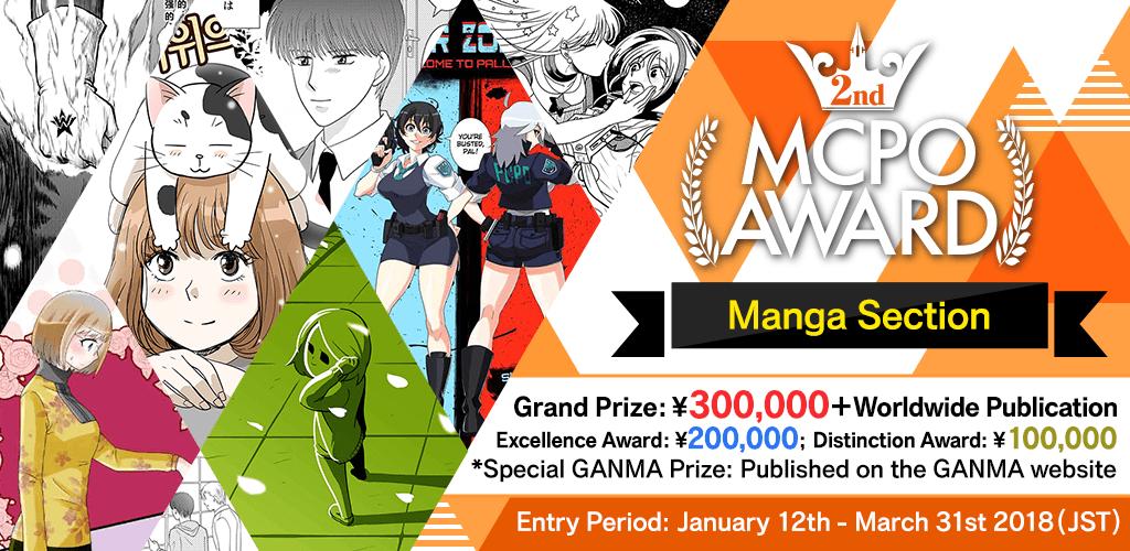 2nd MCPO AWARD Manga Section|Contest - MediBang!