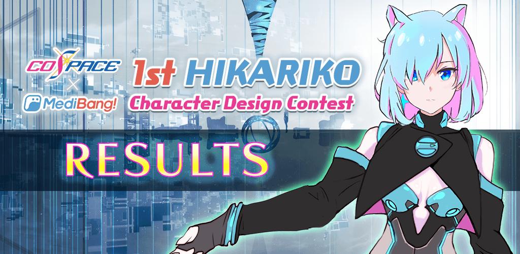 Result - Hikariko character contest | Contest - MediBang!