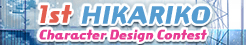 To Those Who Don't Know Anything About the Universe Hikariko Character Design Contest