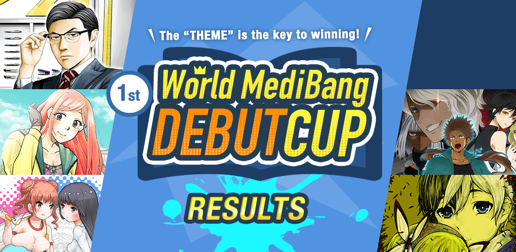 First World MediBang Debut Cup | Contest - MediBang!