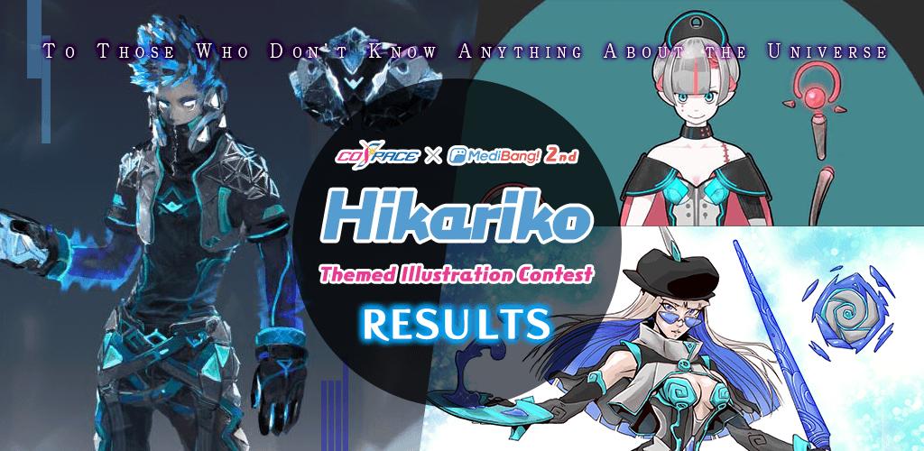 Hikariko-Themed Illustration Contest COSPACE & MediBang!  Results|Contest - MediBang!