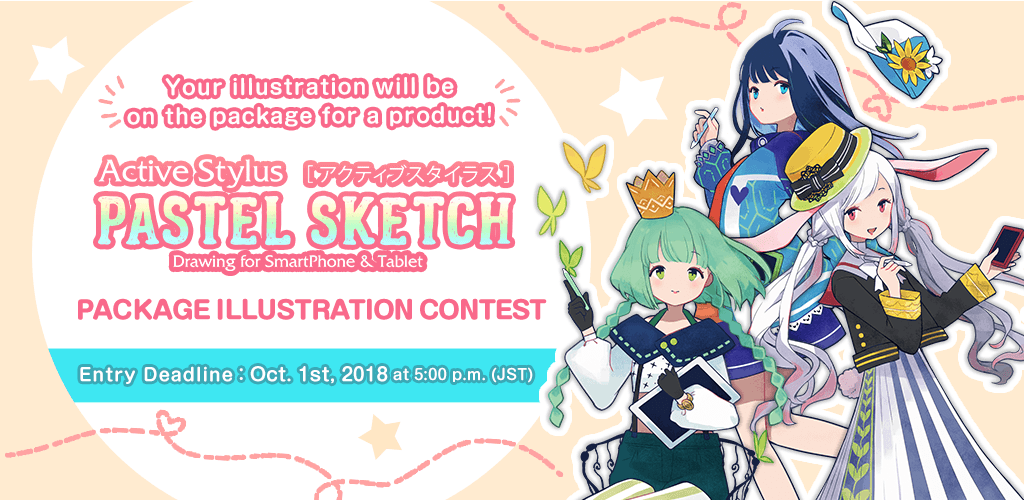 "Active Stylus Pen ""PASTEL SKETCH"" Package Illustration Contest 