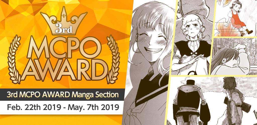 3rd MCPO AWARD Manga Section|Contest - MediBang!