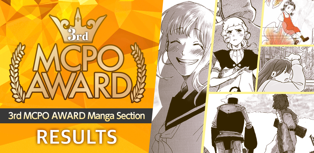 3rd MCPO AWARD Manga Section Results|Contest - ART street by MediBang