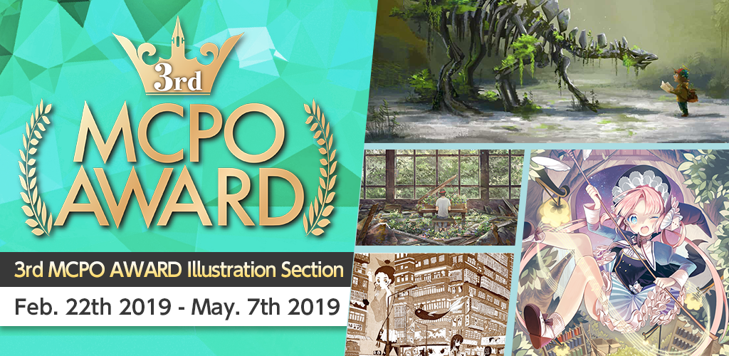 3rd MCPO AWARD Illustration Section|Contest - MediBang!