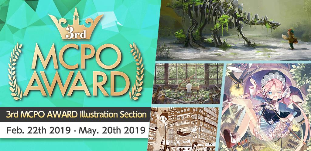 3rd MCPO AWARD Illustration Section|Contest - ART street by MediBang