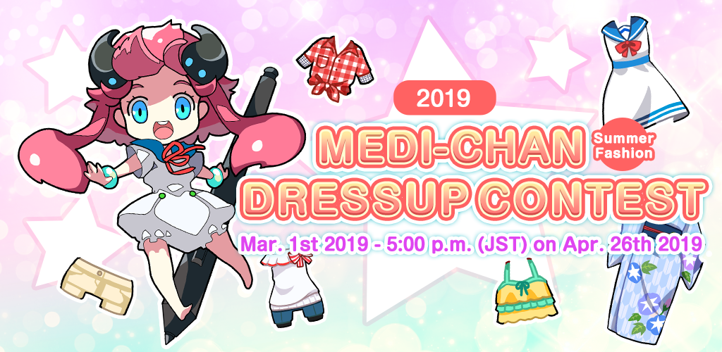 2019 Medi-Chan Summer Fashion Dressup Contest - ART street by MediBang