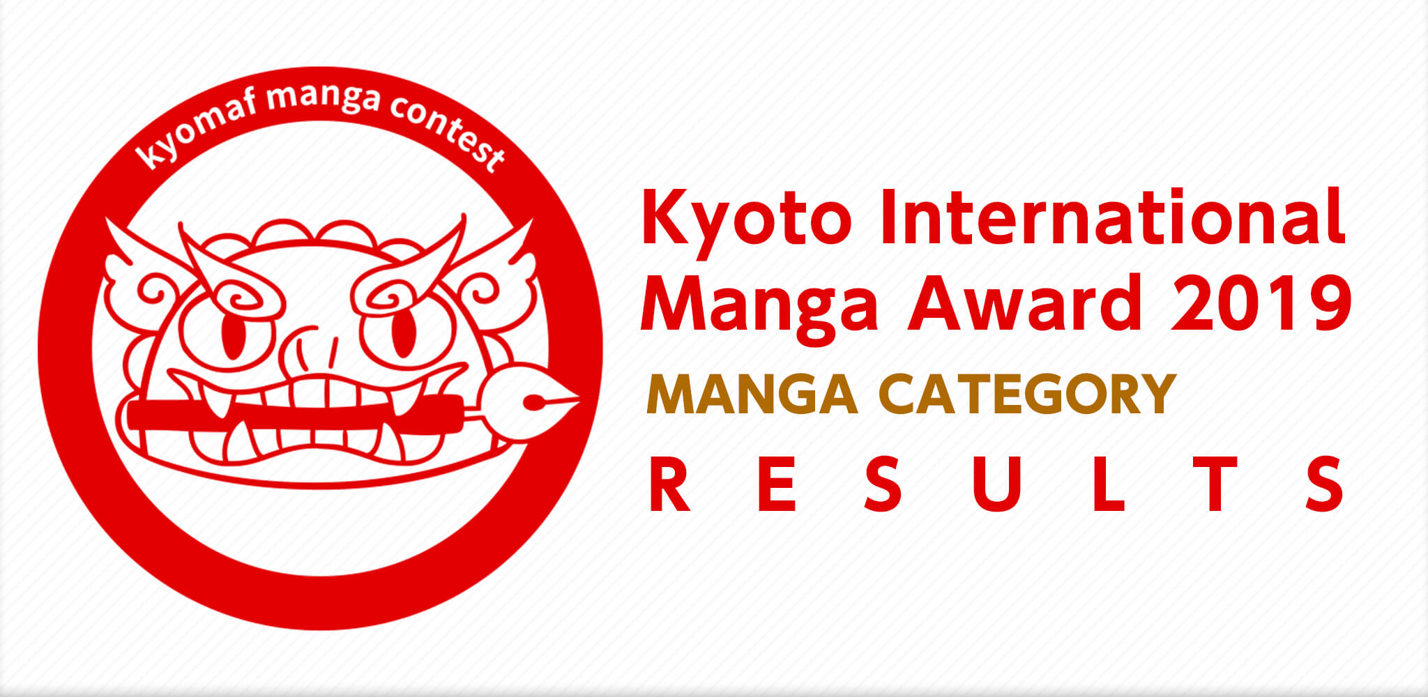Kyoto International Manga Award 2019 Results | Contest  - ART street by MediBang
