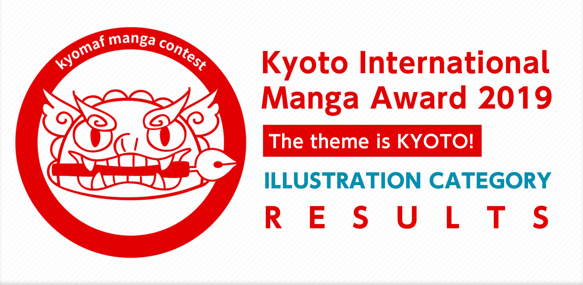 Kyoto International Manga Awards 2019 Illustration Category Results | Contest - ART street by MediBang