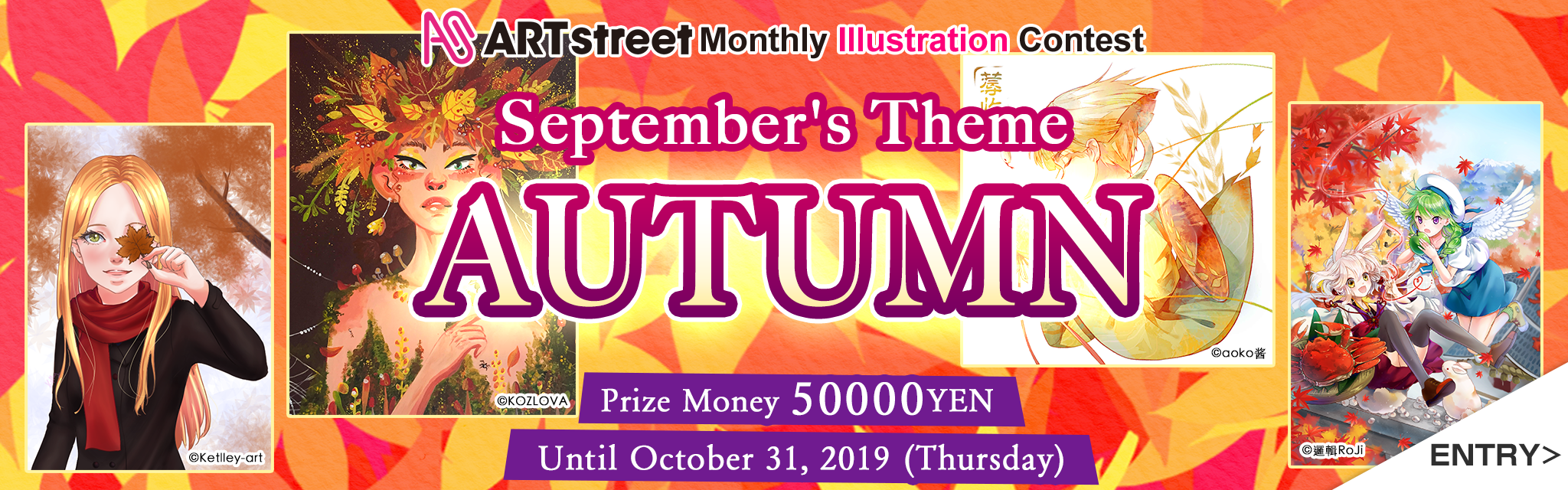 ART street Monthly Illustration Contest September's Theme: Autumn starts today!