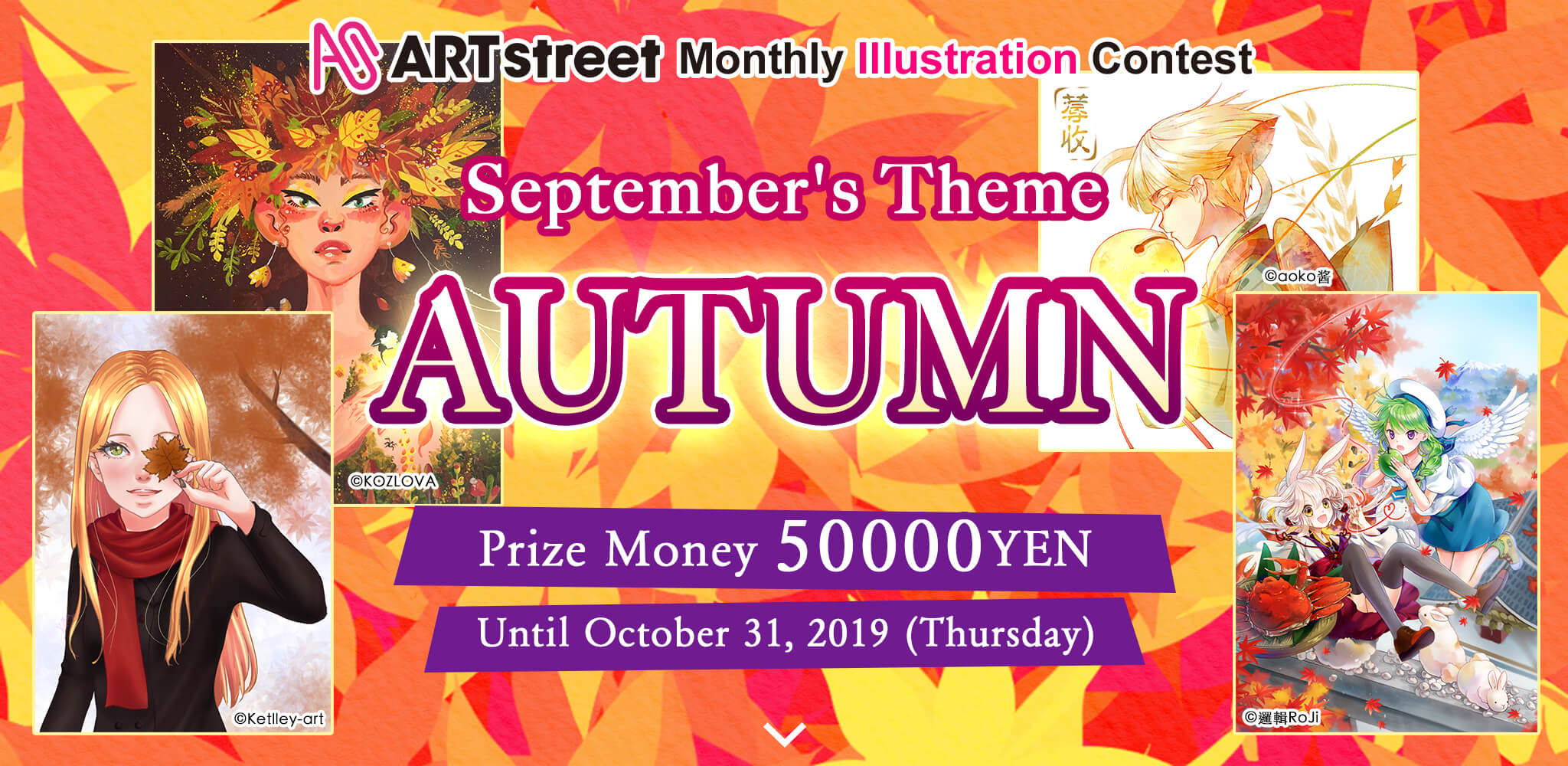 ART street Monthly Illustration Contest 201909 | Contest-Art Street by Medibang